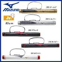 ●商品番号:1FJT7021 ●メーカー:MIZUNO【ミズノ】  ●対象:ジュニア用 ●サイズ:L...