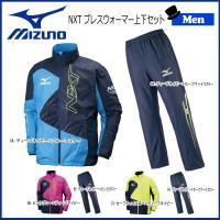 ●商品番号:32JE7540-32JF7540 ●メーカー:MIZUNO(ミズノ)  ●Name:N...