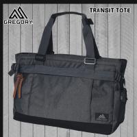 横長にデザインされた箱型トートバッグ。  十分な厚みがあり収納力も高いので、 バッグとしてはもちろん...
