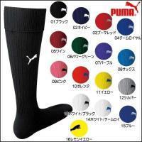 ■アイテム:サッカーストッキング ■メーカー:PUMA【プーマ】 ■品名:ストッキング ■サイズ:2...