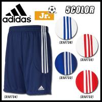 ●商品番号:CU266 ●メーカー:adidas(アディダス) ●対象:ジュニア・キッズ・子ども用 ...