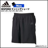●商品番号:DJV87-BR8237 ●メーカー:adidas【アディダス】 ●対象:メンズ ●サイ...