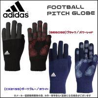 サッカー日本代表/ アディダス契約チームサプライアイテム  ●品 番:DML72 ●品 名:フットボ...