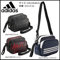 ●商品番号:DMU43 ●メーカー:adidas【アディダス】  ●カラー:(bq7138)スカーレ...