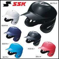 ●商品番号:H6000 ●メーカー:SSK【エスエスケイ】 ●対象:ソフトボール用 ●モデル:ソフト...