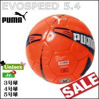 ■PUMA【プーマ】  エヴォスピード 5.4 グラフィック J  サッカーボール 3号球・4号球・...