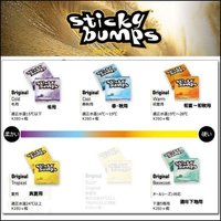 【正規代理店商品】   STICKY BUMPS【スティッキーバンプス】 ORIGINAL WAX ...