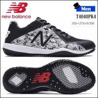 ●商品番号:T4040PK4 ●メーカー:New Balance(ニューバランス)  ●Name:野...