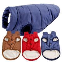 犬 犬服 犬の服 犬用品 ドッグウェア コート ダウン  商品詳細 タイプ : 3タイプ サイズ :...