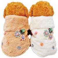 犬 犬服 犬の服 犬用品 ドッグウェア コート ダウン  商品詳細 タイプ : 2タイプ サイズ :...
