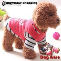 犬 犬服 犬の服 犬用品 ドッグウェア Tシャツ dts0002  商品詳細 タイプ : 2タイプ ...