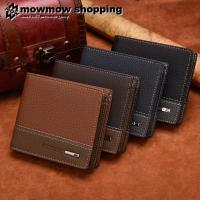 サイフ さいふ 財布 ファッション小物 メンズ 二つ折り財布  ■サイズ:縦10.5cm×横9.6c...