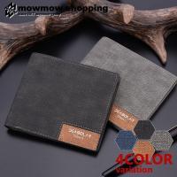 サイフ さいふ 財布 ファッション小物 メンズ 二つ折り財布  ■サイズ:縦11cm×横9.5cm×...