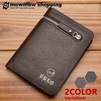 サイフ さいふ 財布 ファッション小物 メンズ 二つ折り財布  ■サイズ:写真参照 ■カラー:2色 ...