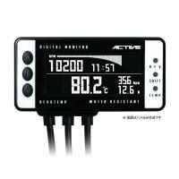 ACTIVE デジタルモニター V4 レブ&テンプ (温度、圧力センサー別売) デジタル表示...