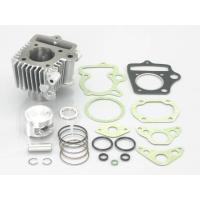 KITACO モンキー LIGHTボアアップKIT 75cc/シルバー塗装シリンダー   ノーマルシ...