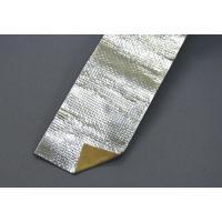 CF POSH 断熱・保護アルミガラステープ50X2000  ●エキソースト等高温部からの熱伝達対策...