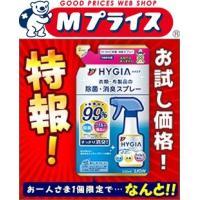 「トップ HYGIA(ハイジア) 衣類・布製品の除菌・消臭スプレーつめかえ 320ml」は、スプレー...