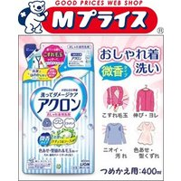 洗っているときは清潔なせっけんの香りがほのかに香り、乾いた後は香りが残らない微香設計で、性別・年齢を...