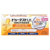 【第1類医薬品】【ロート製薬】ドゥーテスト LHa 排卵日予測検査薬 12回分 ※お取り寄せの場合あり