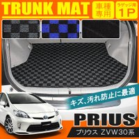 適合車種 プリウス30系  適合型式 ZVW30 ZVW35  適合年式 H21.5〜  商品説明 ...