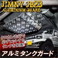 ◇適合車種◇ ジムニー  ◇適合型式◇ JB23W  ◇適合年式◇ H10.10〜  ジムニー用のタ...