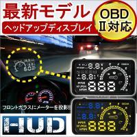 【商品名】  HUD ヘッドアップディスプレイ  【カラー】  イエロー×ブルー/ホワイト  【商品...