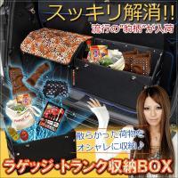 【適合車種例】  ・ヴェルファイア/アルファード 20/30系 ・N-BOX ・N-ONE ・N-W...