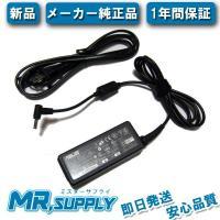 Asus VivoBook S200E X200CA X200MA X202E 19V 1.75A ...