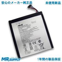 【全国送料無料】ASUS ZenPad 10 (Z301MFL)(Z300M)(Z300CNL)(Z301M)(Z301MF)交換用バッテリー C11P1517