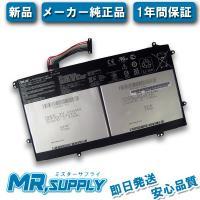 ASUS Chromebook Flip C100PA Li-Polymer 交換用バッテリー C1...
