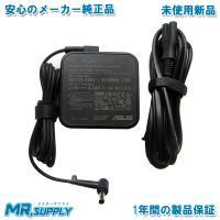 ASUS N65W-03 アダプター / ACJ / V2 90XB00BN-MPW0A0 ACアダ...