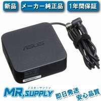 ASUS N90W-03 AC アダプター / JP 90XB00CN-MPW060 AC アダプタ...