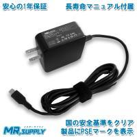 ASUS TransBook 3 T303UA ZenBook 3 UX390UA用  Type-C...