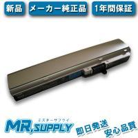 NEC純正 VersaPro、VersaPro J UltraLite タイプVB 向け標準バッテリ...