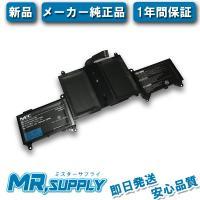 2014年以降に発売したNEC 日本電気 LaVie Z シリーズ用 LZ550 LZ650 LZ7...