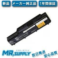 NEC 日本電気 バッテリパック(ニッケル水素) PC-VP-WP103です。