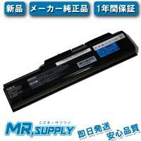 メーカー純正 NEC 日本電気 バッテリパック (M)リチウムイオン PC-VP-WP114に対応す...