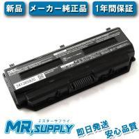 メーカー純正 NEC 日本電気 バッテリパック リチウムイオン PC-VP-WP125バッテリーです...