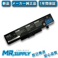 NEC LaVie E VersaPro タイプVFシリーズ向け純正バッテリー PC-VP-WP13...