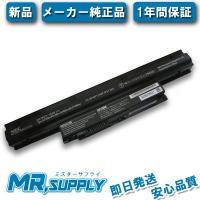 NEC LaVie Sシリーズ向け純正バッテリー PC-VP-WP137です。 お使いのシステムに付...