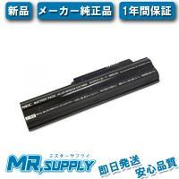 NEC LaVieシリーズPC-LL750LG用 ニッケル水素バッテリーです。