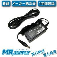 東芝 dynabook V713 V714 R822 RX82 RZ82 シリーズ用 19V 2.3...