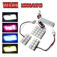 【適合車種】  ウェイク  【適合型式】  LA700S LA710S  【適合年式】  H26.1...