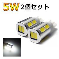 【商品名】  T10/T16 LEDバルブ 2個セット  【適合車種】  ステップワゴン RK SP...