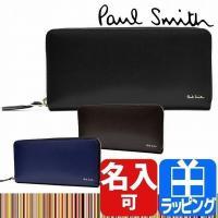 ポールスミス Paul Smith 財布 メンズ 長財布 ラウンドファスナー シティエンボス 863843 P307