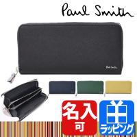 ポールスミス Paul Smith 財布 メンズ 長財布 ラウンド ファスナー ジップ ストローグレイン PSC785 プレゼント