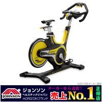商品名:フィットネスバイク GR7 メーカー名:ジョンソンヘルステック