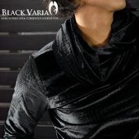 BLACK VARIA (ブラックバリア) ■ボリュームのあるタートルネックと光の加減で浮かび上がる...
