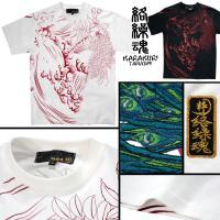 からくり魂 絡繰魂 粋 Tシャツ 和柄 孔雀 メンズ 刺繍 菊 鳥 クルーネック プリント 半袖Tシャツ(ホワイト白) 272522